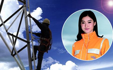 蓝天鹤舞电力行业工作服定制案例